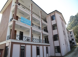 Nepalese Army Institute of Health Sciences | नेपाली